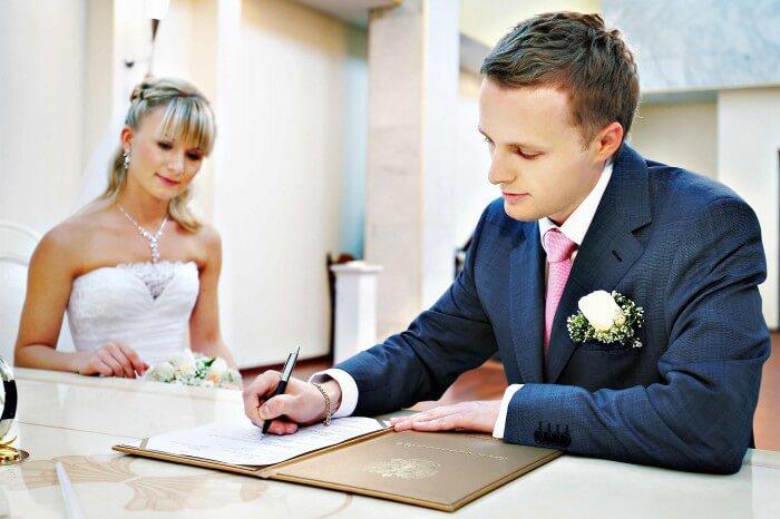 Anmeldung zur Eheschließung im Standesamt