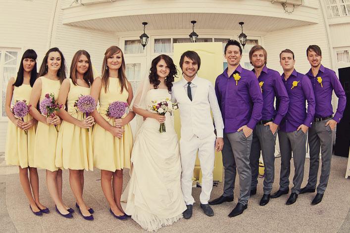 Lila Gelb Hochzeitsinspiration