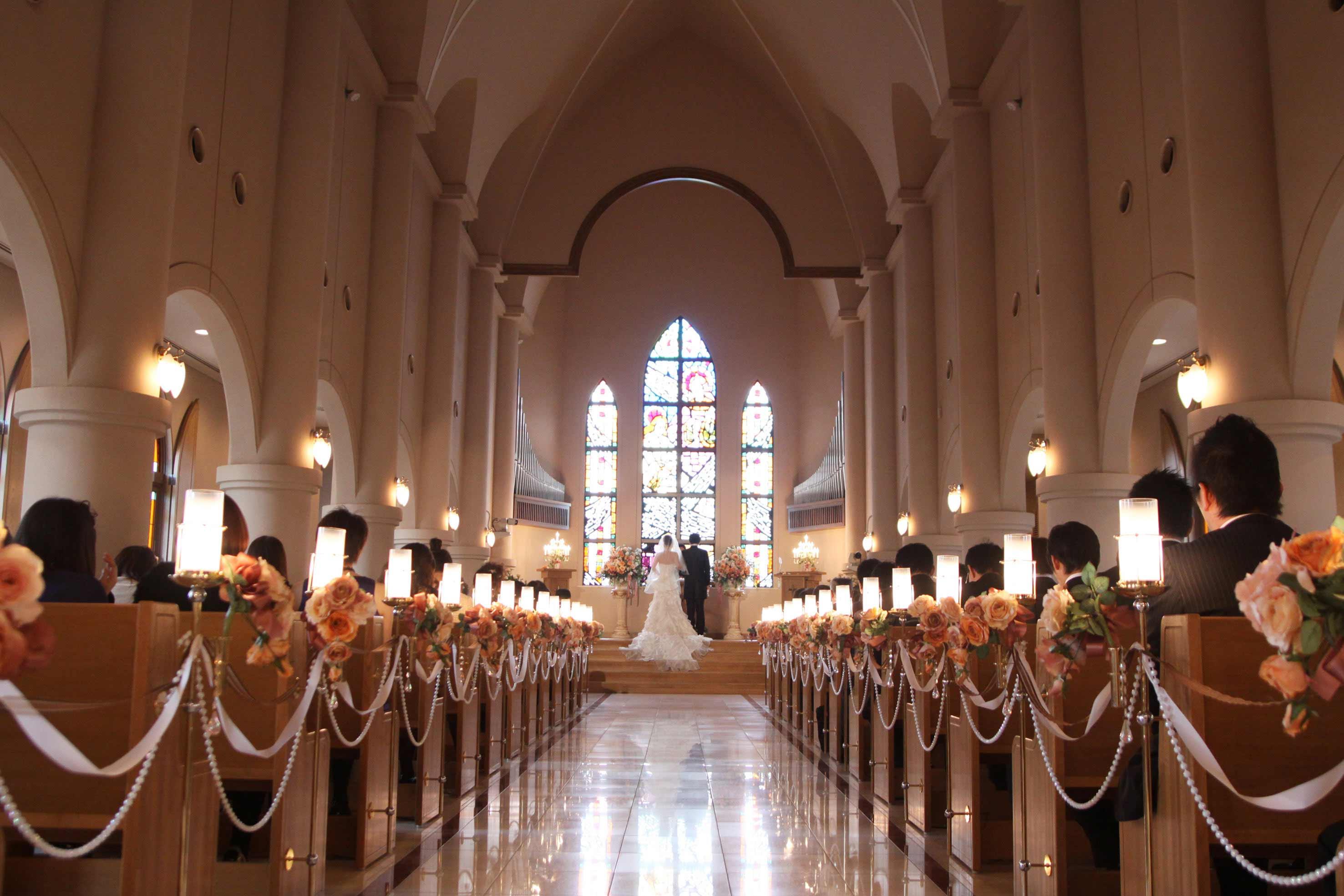 Image Result For Hochzeit Kirche Lieder
