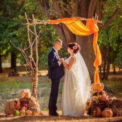 Herbst Hochzeitsdeko