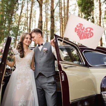 Autofahne zur Hochzeit