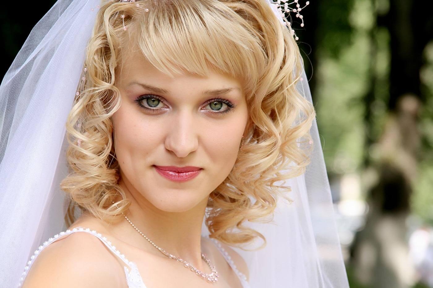 Brautfrisuren Fur Kurze Haare Tipps Beispiele