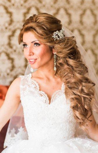 Brautfrisuren Lange Haare Halb Offen Grosse Bildergalerie