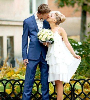 Hochzeit To Do